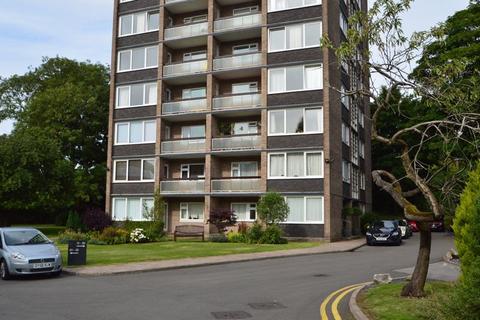 1 bedroom flat to rent - 29 Elmwood Court, Pershore Road, Edgbaston B5 7PD