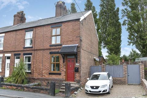 2 bedroom end of terrace house for sale - Runcorn Road, Moore