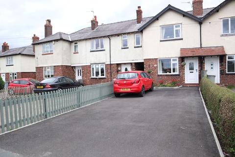 3 bedroom terraced house for sale - London Road, Macclesfield