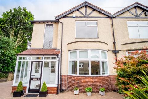 3 bedroom semi-detached house for sale - Lightridge Road, Huddersfield