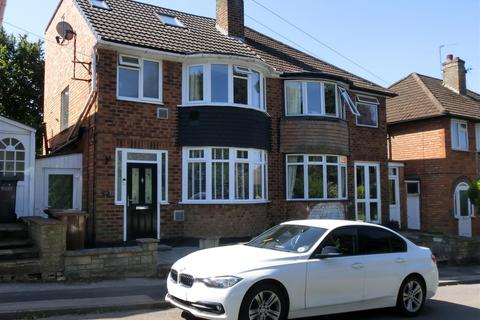 4 bedroom semi-detached house for sale - Coventry Road, Solihull