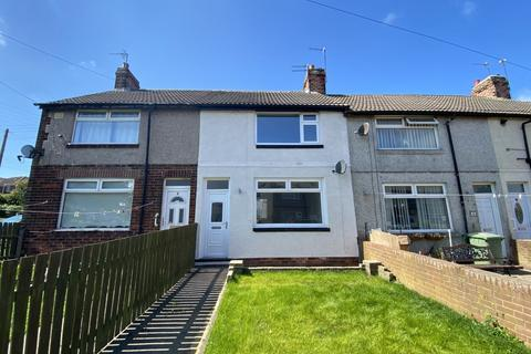 3 bedroom terraced house for sale - Cravens Cottages, Station Town, Wingate, Durham, TS28 5EQ
