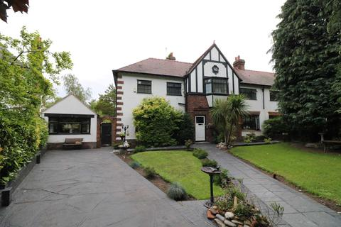 5 bedroom semi-detached house for sale - South Drive, West Derby