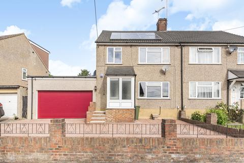 3 bedroom semi-detached house for sale - Nuffield Road Swanley BR8
