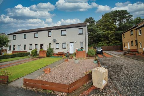 2 bedroom end of terrace house for sale - Greenlaw Hedge, Edinburgh, EH13 9QX