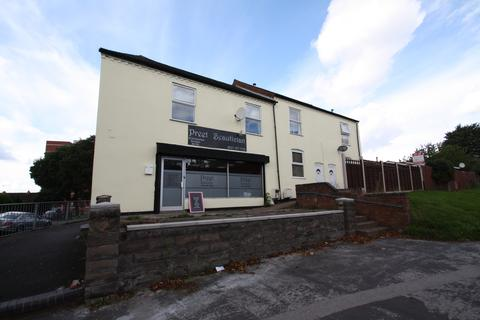 Mixed use for sale - Old Walsall Road, Great Barr, Birmingham, West Midlands B42 1NS