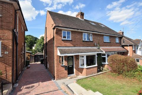 4 bedroom semi-detached house for sale - Isleworth Road, St Thomas, EX4