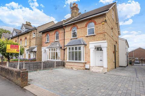 4 bedroom semi-detached house for sale - Staines-upon-Thames, Surrey, TW18