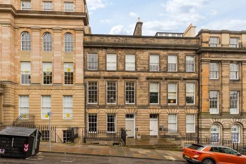 4 bedroom flat for sale - Wemyss Place, Edinburgh
