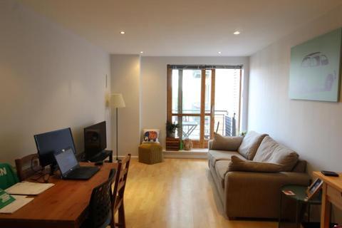 2 bedroom apartment for sale - Balmoral Place, 2 Bowman Lane, LS10 1HQ