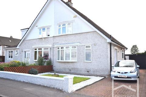 2 bedroom semi-detached house for sale - Lincoln Avenue, Uddingston, Glasgow