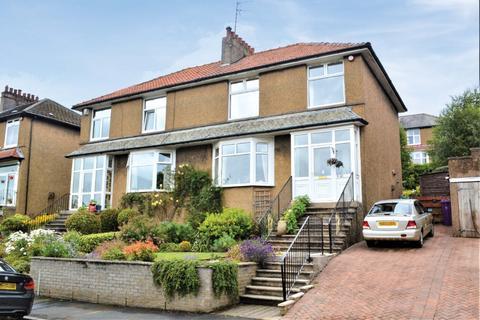 3 bedroom semi-detached house for sale - Ashburton Road, Kelvindale, Glasgow, G12 0LZ