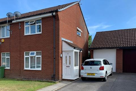 2 bedroom semi-detached house for sale - West End, Southampton, SO18 3LE