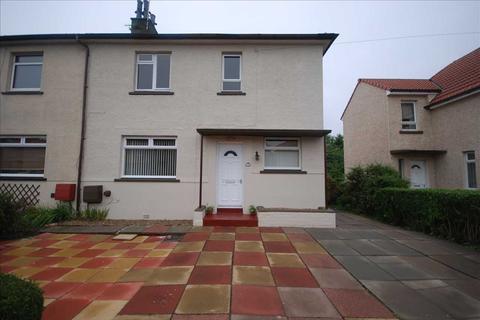 4 bedroom semi-detached house for sale - Linn Road, Ardrossan