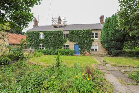 3 bedroom farm house to rent - Mansfield Road, Heath, Chesterfield