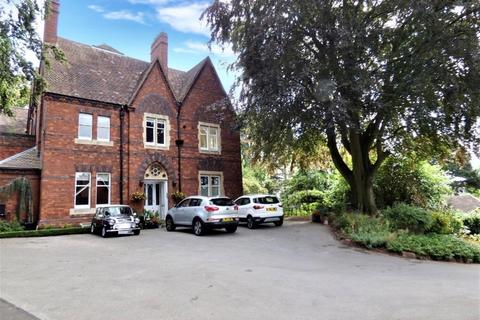 2 bedroom apartment for sale - Gaia Lane, Lichfield