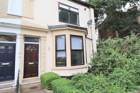 3 bedroom end of terrace house for sale - Grafton Street, Preston