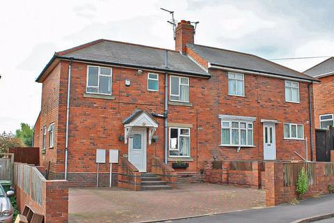 2 bedroom semi-detached house for sale - Tudor Road, NEAR SEDGLEY, DY3 1UE