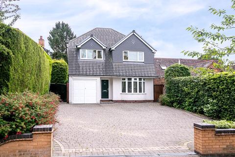 5 bedroom house for sale - Edge Hill Road, Sutton Coldfield