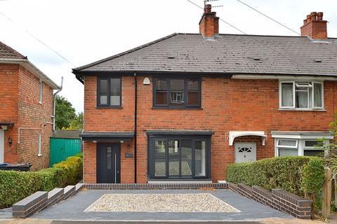 3 bedroom end of terrace house for sale - Derwent Road, Stirchley, Birmingham, B30