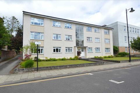 2 bedroom apartment for sale - Auchingramont Road, Hamilton