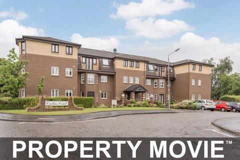 1 bedroom retirement property for sale - Crathes Court, Hazelden Gardens, G44 3HE