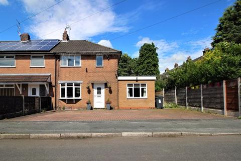 3 bedroom terraced house for sale - Clayton Avenue, Congleton