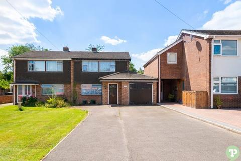 4 bedroom semi-detached house for sale - Beech Road, Wheatley