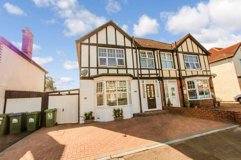 3 bedroom semi-detached house for sale - Westfield Road, Regents Park, Southampton, SO15