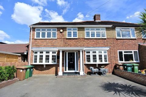4 bedroom semi-detached house for sale - Gilmore Crescent, Ashford, TW15