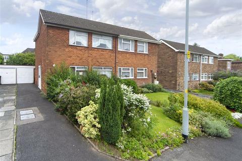 3 bedroom semi-detached house for sale - 6, Gail Park, Merry Hill, Wolverhampton, West Midlands, WV3