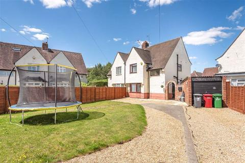 3 bedroom semi-detached house for sale - St Georges Crescent, Cippenham