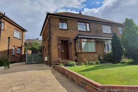 3 bedroom semi-detached house for sale - Aysgarth Road, Newsome, Huddersfield, HD4
