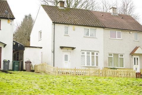 2 bedroom semi-detached house for sale - Sandholme Drive, Bradford. BD10