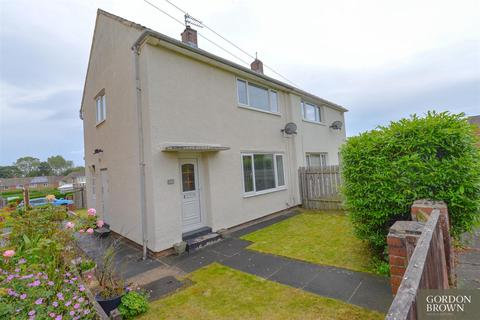 2 bedroom semi-detached house for sale - Rickgarth, Leam Lane Estate