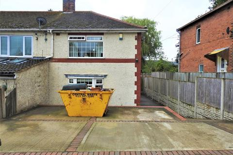 3 bedroom end of terrace house for sale - Beauvale Road, Hucknall, Nottingham