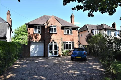 4 bedroom detached house for sale - Tilehouse Green Lane, Knowle, Solihull, B93 9EU