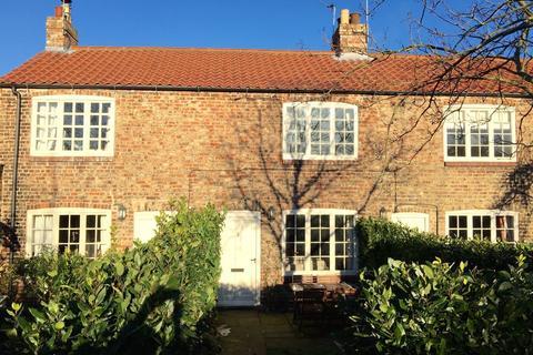 2 bedroom cottage for sale - Church Street, Copmanthorpe