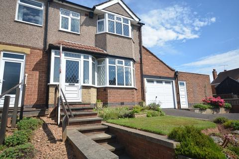 3 bedroom end of terrace house to rent - The Scotchhill, Radford