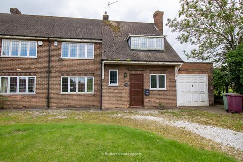 3 bedroom semi-detached house for sale - Back Lane, Palterton, Chesterfield