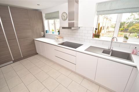 4 bedroom terraced house for sale - Aldersyde Road, Guiseley