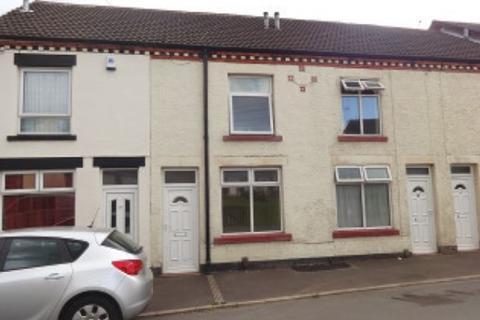 2 bedroom terraced house for sale - 113 Main Street, Sutton In Ashfield, Nottingham, Nottinghamshire, NG17