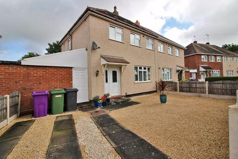 3 bedroom semi-detached house for sale - Sandon Road, Wolverhampton