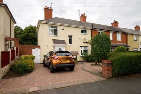3 bedroom semi-detached house for sale - South Avenue, Wolverhampton, WV11