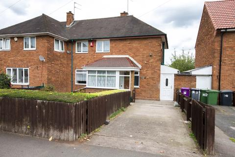 3 bedroom semi-detached house for sale - Underhill Lane, Wolverhampton, WV10