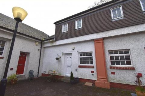 2 bedroom terraced house for sale - 5 Wymet Court, Dunfermline, KY12