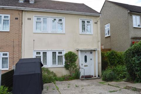 3 bedroom semi-detached house for sale - St Neots Road, Romford
