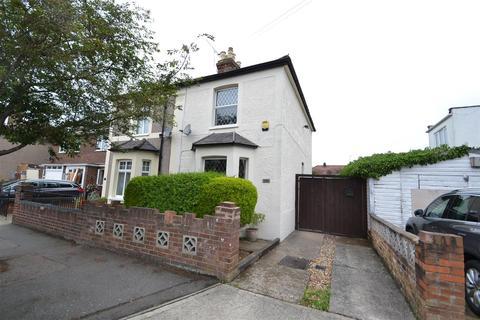 3 bedroom semi-detached house for sale - Fruen Road, Feltham