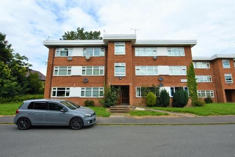 2 bedroom apartment for sale - Chelsea Court, Selly Oak