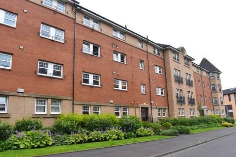 2 bedroom flat for sale - MacDougall Street , Flat 0/1 , Shawlands, Glasgow, G43 1RZ